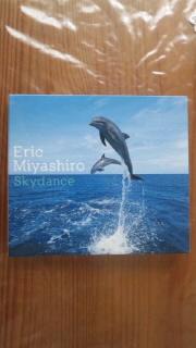 ERIC MIYASHIRO 「Skydance」