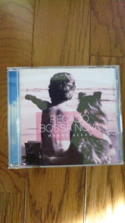 HARRY ALLEN 「RECADO BOSSA NOVA」